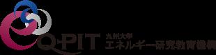 九州大学 エネルギー研究教育機構