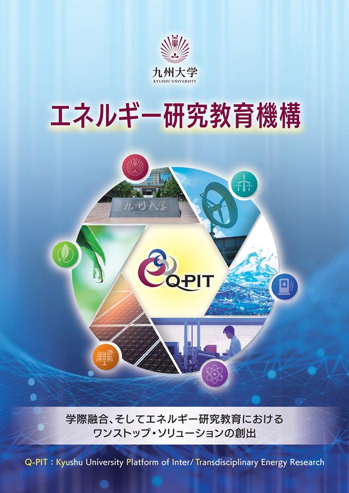 パンフレット日本語版